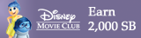 Disney Movie Club US