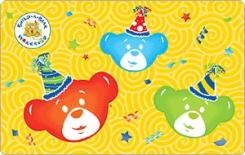 Build-A-Bear $25 Gift Card