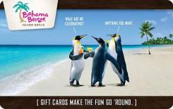 Bahama Breeze $10 Gift Card