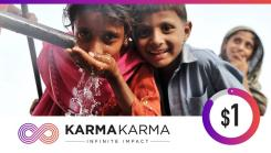 Charity Impact eGift Card - $1