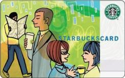 Starbucks $50 CAD Gift Card