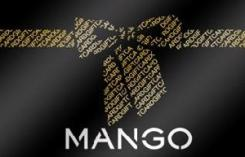 Mango eGift Card - 25 GBP